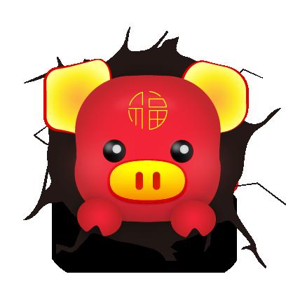 Gesoo messages sticker-8