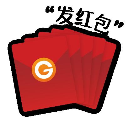 Gesoo messages sticker-7