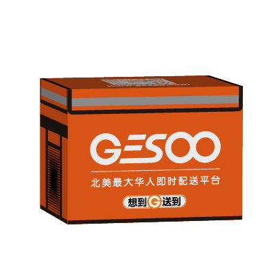 Gesoo messages sticker-10