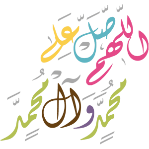 Quran Pak Urdu Translations Read & Listen Audio messages sticker-4