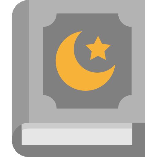 Dhikr App - Tasbeeh messages sticker-5
