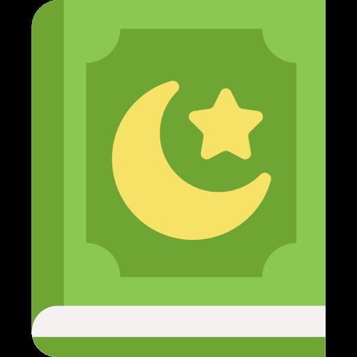 Dhikr App - Tasbeeh messages sticker-4