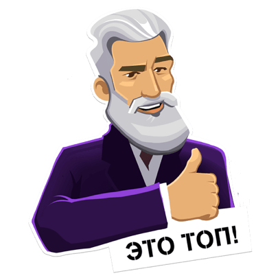 Мой Tele2 messages sticker-7