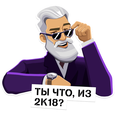 Мой Tele2 messages sticker-9