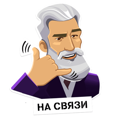 Мой Tele2 messages sticker-3