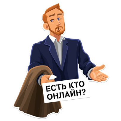 Мой Tele2 messages sticker-10
