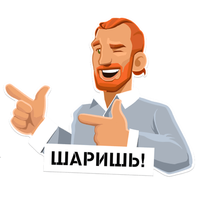 Мой Tele2 messages sticker-4