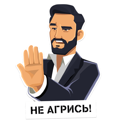 Мой Tele2 messages sticker-8