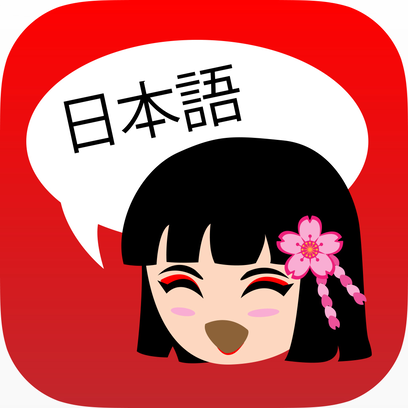 MissionJapanese messages sticker-8