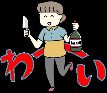 虚構新聞/虚構新聞社公式アプリ messages sticker-3