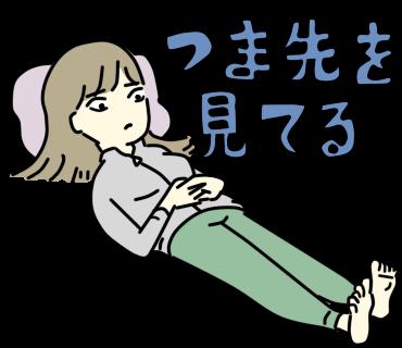 虚構新聞/虚構新聞社公式アプリ messages sticker-0
