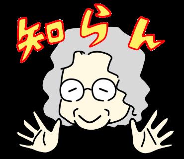 虚構新聞/虚構新聞社公式アプリ messages sticker-2