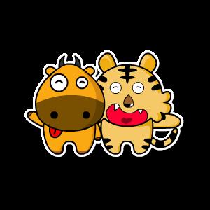 Hidden Pluto messages sticker-5
