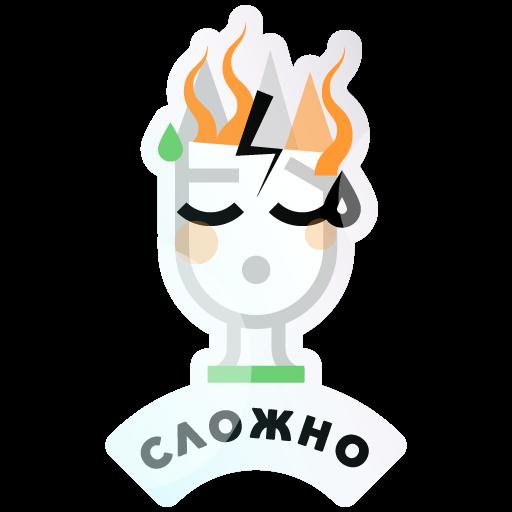 Stepik: Online Courses messages sticker-1