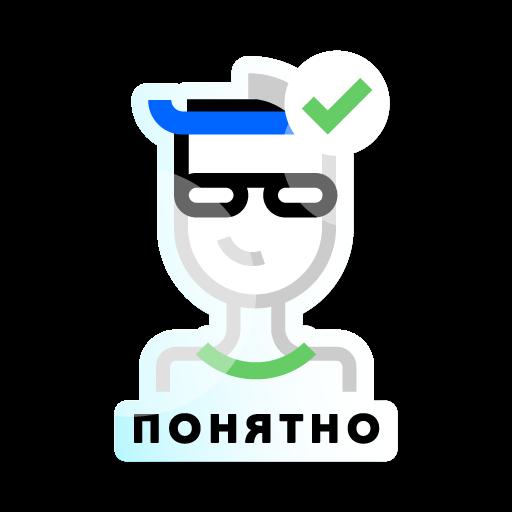 Stepik: Online Courses messages sticker-0