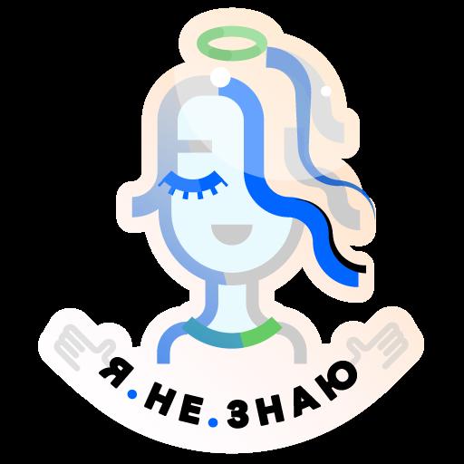 Stepik messages sticker-2