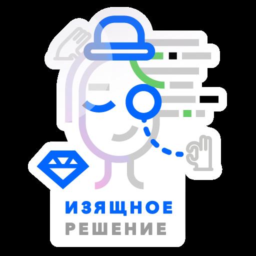 Stepik messages sticker-3