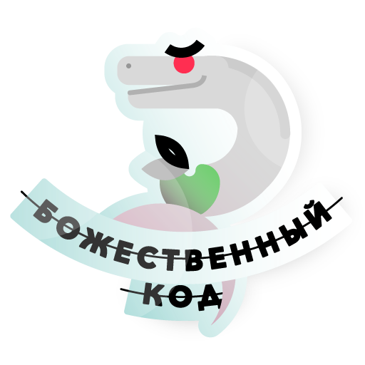 Stepik: best online courses messages sticker-4