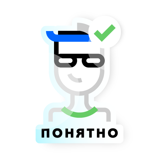 Stepik: best online courses messages sticker-0
