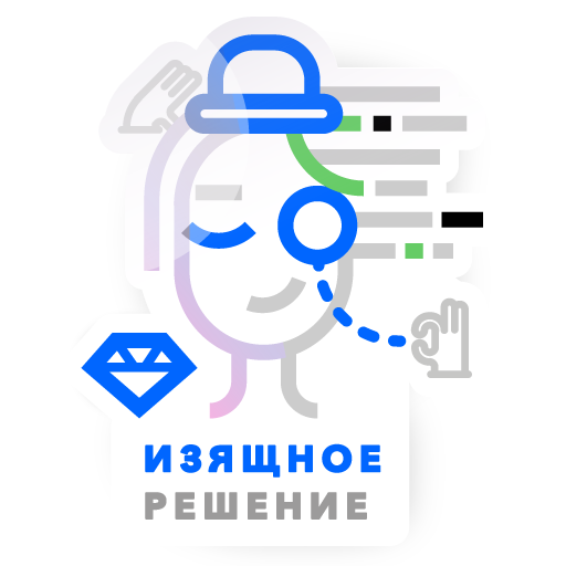Stepik: best online courses messages sticker-3
