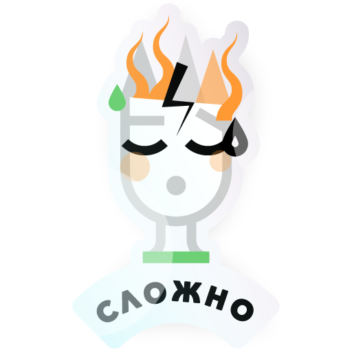 Stepik: best online courses messages sticker-1