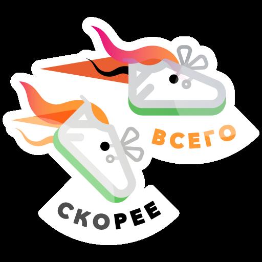 Stepik: best online courses messages sticker-7