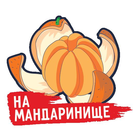 Мой МТС messages sticker-1