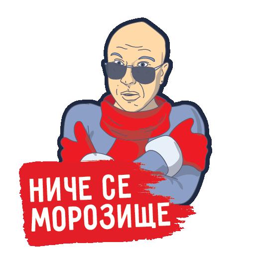 Мой МТС messages sticker-5