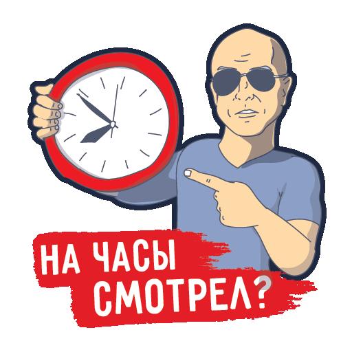 Мой МТС messages sticker-0