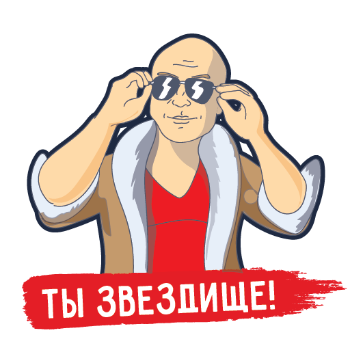 Мой МТС messages sticker-2