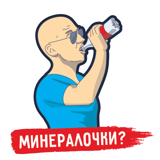 Мой МТС messages sticker-3