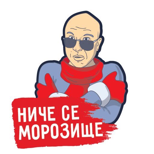 Мой МТС messages sticker-5