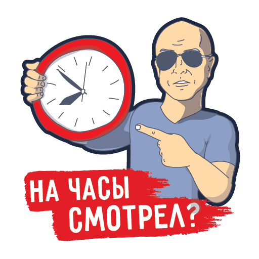 Мой МТС messages sticker-0