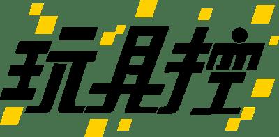 PLAY - 玩具控 messages sticker-7