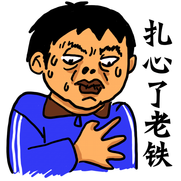 Mr. X messages sticker-4
