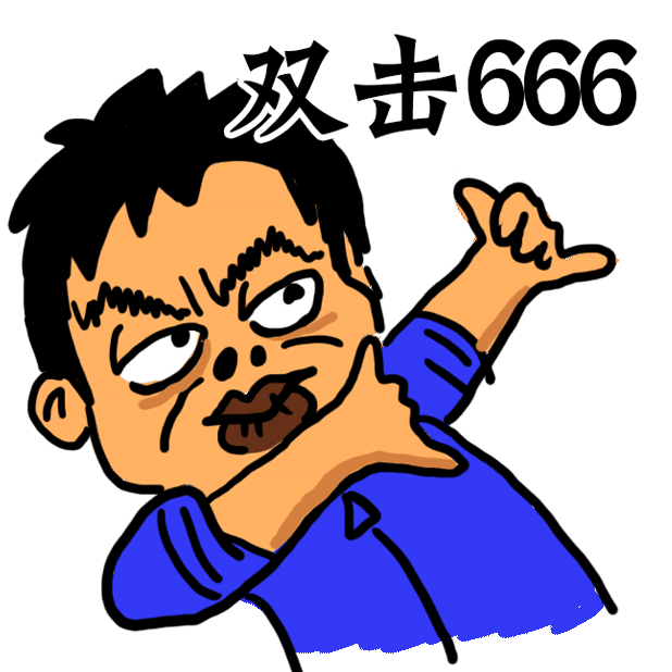 Mr. X messages sticker-2