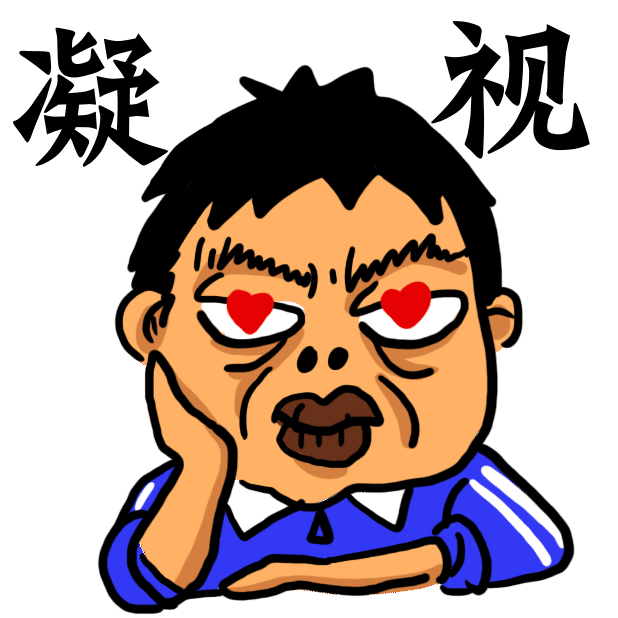 Mr. X messages sticker-10