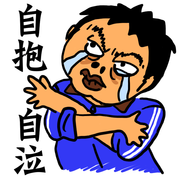 Mr. X messages sticker-5