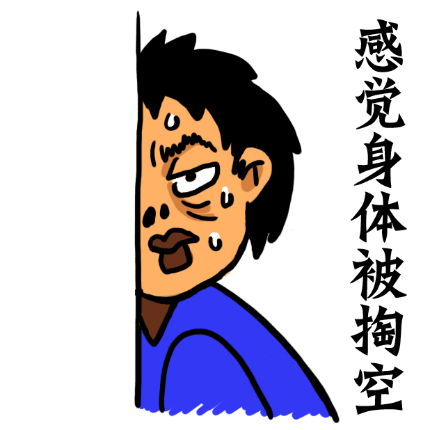 Mr. X messages sticker-8