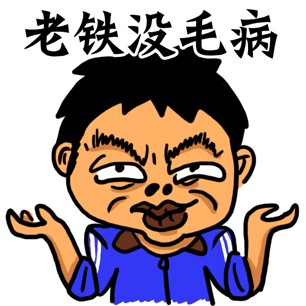 Mr. X messages sticker-6