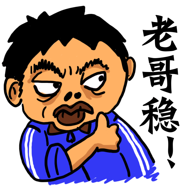 Mr. X messages sticker-3
