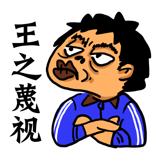 Mr. X messages sticker-9