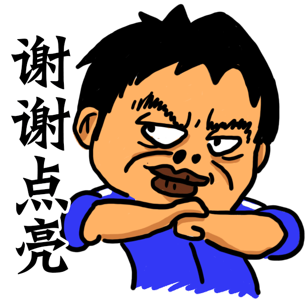 Mr. X messages sticker-1