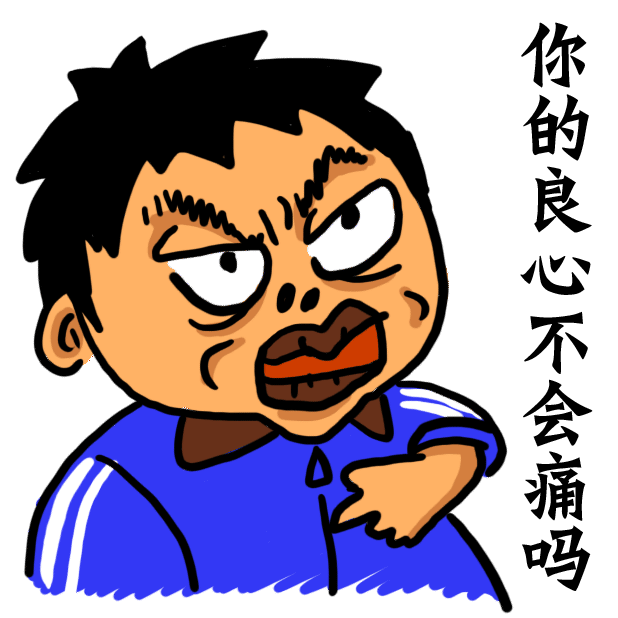Mr. X messages sticker-7