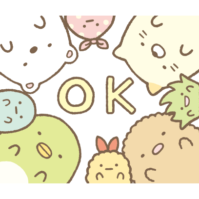 Sumikko gurashi-Puzzling Ways messages sticker-2