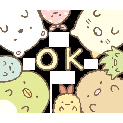 Sumikko gurashi-Puzzling Ways messages sticker-2