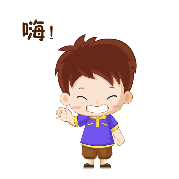 Candy Farm(贝贝与糖果农场) - Chinese Storybook Adventure messages sticker-4