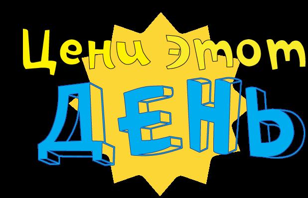 Мотивация Дня - Цитаты, Советы messages sticker-0