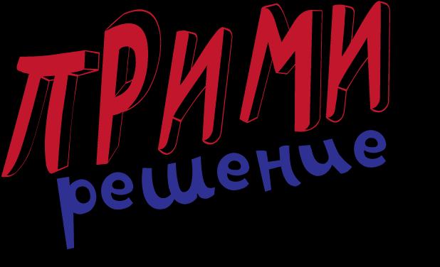 Мотивация Дня - Цитаты, Советы messages sticker-7