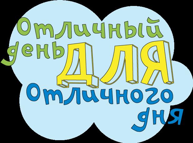 Мотивация Дня - Цитаты, Советы messages sticker-6